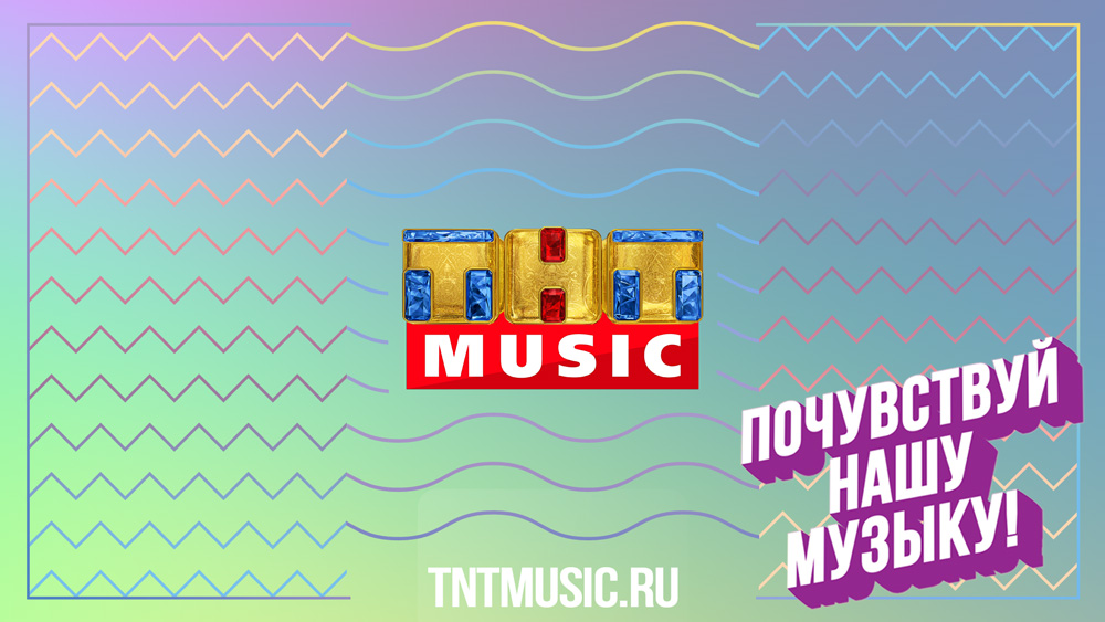cover-tnt-music